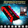 89800mAh 600A 12V Car Jump Starter Car Emergency Start Power Lithium 4USB + Box