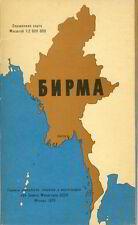 Birma Karta GUGK 1979 Karte Burma Myanmar russisch map russian Landkarte Asien