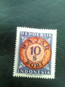 USED STAMP OF INDONESIA 1948 POSTAGE DUE 10 SEN BLUE & BROWN.