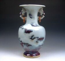 12 Inches Glazed Porcelain Jun-Ci Dripping Glazed Scenery Landscape LARGE Vase
