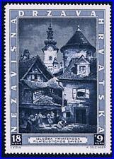 CROATIA 1943 STAMP SHOW SC#B39 MLH  CHURCH RELIGION ARCHITECTURE