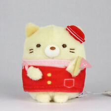 "San-X Sumikko Gurashi ""Travel"" Mini (6 cm)  Plush (Cat / Neko)"