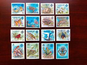 Seychelles, Zil Eloigne Sesel 1980 #1-16 First Definitive Full Set of 16 Mint NH