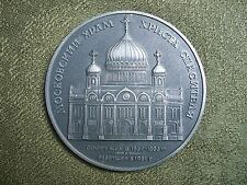 Russian Medal / Medallion. Cathedral of Christ the Saviour. Moscow.