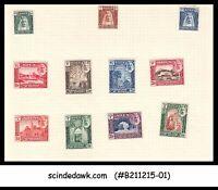ADEN KHATHIRI STATE OF SEIYUN - 1942 SG#1-11 - 11V - MINT HINGED