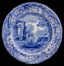 "SPODE BLUE ITALIAN 7.5"" TEA PLATE"