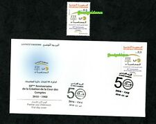 2018- Tunisia- 50th anniversary of the court of Accounts- FDC+Compl.set 1v MNH**