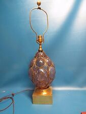 Frederick Cooper Amethyst Cage Glass Table Lamp Hollywood Regency