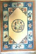 VINTAGE CHINESE FINE SILK HAND WOVEN RUG