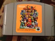 Mario Party 3 N64 Nintendo Japan Import US Seller Ships FAST!