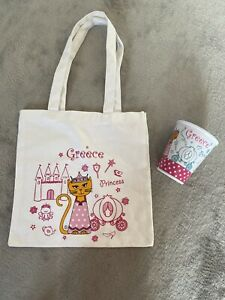 New Girls Princess Cat Greece Matching Bag & Cup