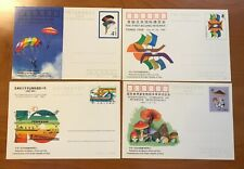 1988-9 PR CHINA POST CARDS FOUR MINT VERY FINE