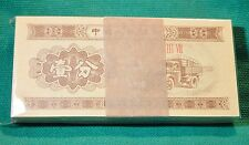 1953 Peoples Bank of China 1 Fen (100) Pc Choice Crisp Uncirculated Bank Notes!!