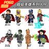 Bausteine Spielzeug Figur Filmcharak Superheld Thanos Modell Mini Kind DIY 8PCS
