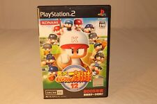 JIKKYOU POWERFUL PRO BASEBALL YAKYUU SONY PLAYSTATION 2 PS2 NTSC-J JAPAN