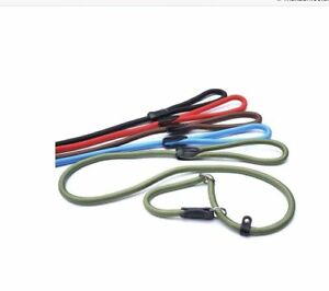 Figure 8 Slip Lead for Dogs | Training Lead | Rope Lead | Choice of 5 Colours