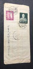 1954 Taipei Taiwan Cover to Japan