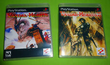 Empty Replacement Cases!  Vandal-Hearts I + II  1 and 2 Sony PlayStation 1 PS1