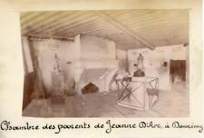 France, Domrémy-la-Pucelle, Chambre des parents de Jeanne-D'Arc  Vintage al