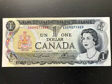 1973 Canada One Dollar Bank Note, Lawson & Bouey Special Prime Serial Number