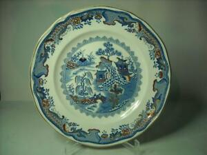 "MASON'S Ironstone GOLD WILLOW 10.3"" 26.5cm Dinner Plate Blue White Terracotta"