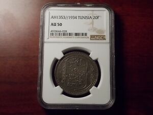 RARE Variety 1934 Tunisia 20 Francs silver coin NGC AU-50 Only 9500 minted!
