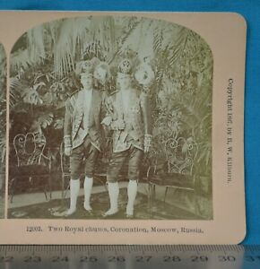 1890s Stereoview Photo Russia European Royals Coronation Czar Nicholas II 1896