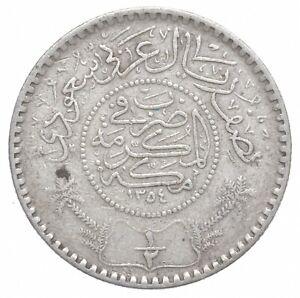 Better Date - 1935 Saudi Arabia 1/2 Riyal - SILVER *564