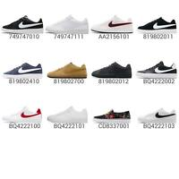 Nike Court Royale Low Men Casual Shoes Sneakers Trainers Pick 1