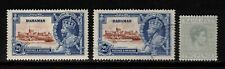BAHAMAS STAMPS MH & USED LOT OF 3 VALUES,CV:$35.00