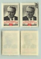 Russia USSR 1964 SC 2939 Z 3009 MNH and used . e8042