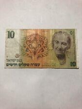 Israel 10 New Sheqalim 1992 P-53 Circulated
