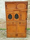 Japanese Meji Antique double chest cabinet Tansu Ishyo Dansu Victorian Era