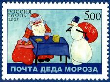 Russia. 2005. Ded Moroz`s postage stamp. Sc.6927/ Mnh