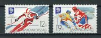 S7925) Hungary 1994 MNH Olympic Winter Games Lillehammer 2v