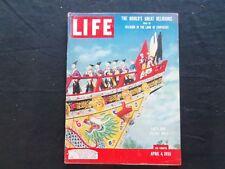 1955 APRIL 4 LIFE MAGAZINE - CONFUCIANISM FESTIVAL BOATS - L 949