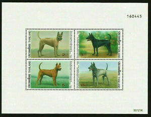 ASIA THAILAND DOGS NUMBERED MINT SOUVENIR SHEET OF 4 STAMPS MINT
