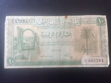 10 PIASTRES LIBIA libia banca nota 24/10/51 1951 RE IDRIS I L AFRICANO