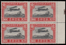 1929 China ROC 2nd Air Mail 30c in block of 4 with margin.