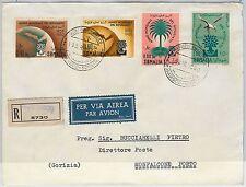SOMALIA -  POSTAL HISTORY -  FDC COVER Scott # 239/241 + C67  BIRDS Palm Trees