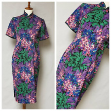 Vintage 100% Silk Cheongsam Qipao Purple Green Blue Tropical Floral Print Medium