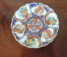 Antique Japanese Imari Porcelain Plate Dish 19th century Gilt Crane Bird