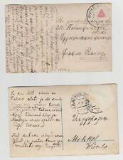 1917 Russia Ieddefer Postcards Postal Cover Army 314 Novyj Oskol Infantry Reg