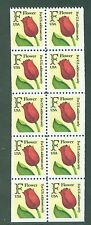US 2520a Rose Forever 1991 booklet pane of 10 MNH