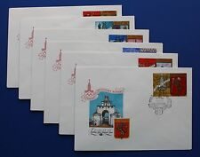 Russia (B107-B112) 1977 22nd Olympic Games, Moscow (Tourism ) FDC set