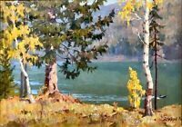 painting art IMPRESSIONISM old vintage soviet lyrical landscape Nesterov Autumn
