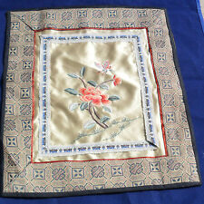 Vintage Chinese Silk Embroidery Square 11.5 x 10 Rose