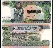 Banknote 500 Riel Banque Nationale du Cambodge - Top-Erhaltung