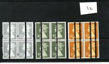 GB - Post Office Training Stamps (12) Machin - three values  in  blocks of four
