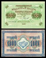 RUSSIA 1000 RUBLES UNC-AU  1917 PICK # 37 / Swastika @ LARGE NOTE !